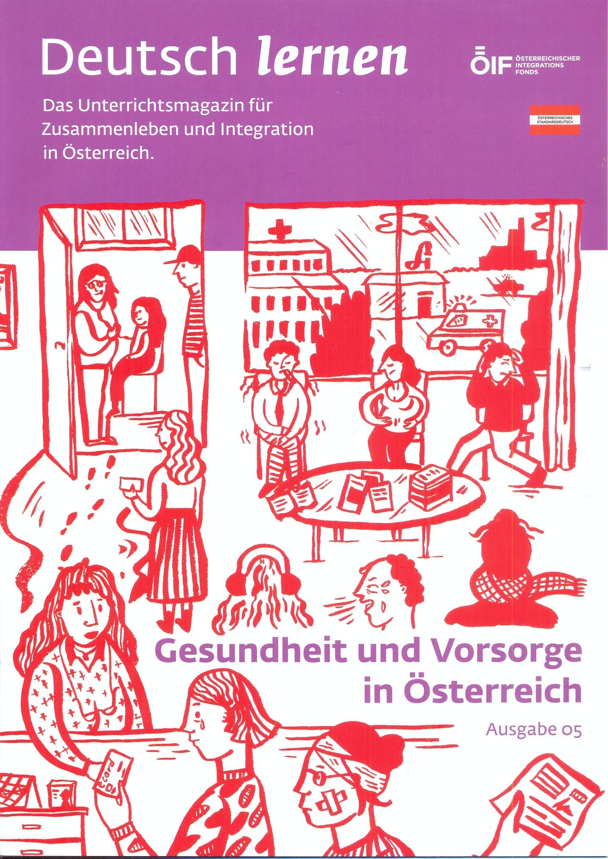 Unterrichtsmagazin Deutsch lernen Ausgabe 05